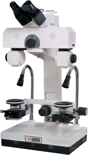 Advanced Forensic Comparison Microscope